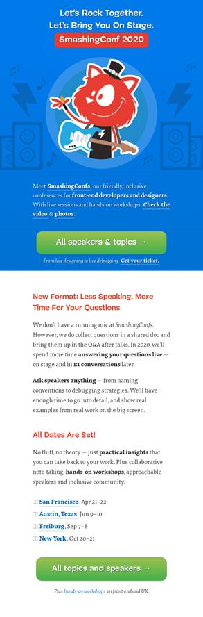 Smashing Magazine Event Email Example
